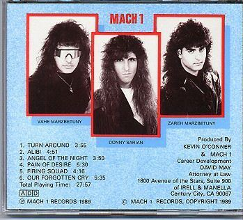 Mach 1 (1989) pic 2