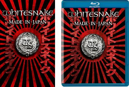 Whitesnake - Made In Japan (2013) DVD & Blu-Ray