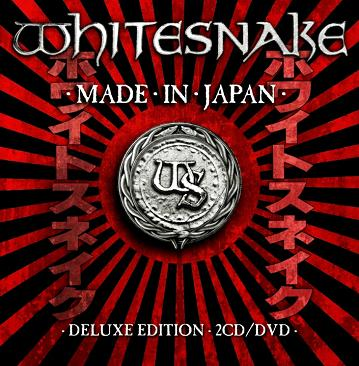 Whitesnake - Made In Japan (2013)